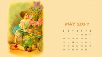 ракетка, девочка, цветы, телега