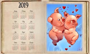 свинья, сердце, любовь, поросенок