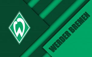 логотип, полосы, цвет, линии, фон