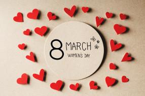 праздник, сердечки, 8 марта