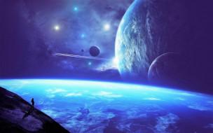 туманности, планеты, человек