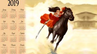 лошадь, конь, девушка, оружие