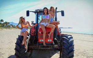 море, трактор, девушки