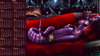 диван, украшение, существо