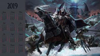 конь, воин, оружие, монстр, существо, лошадь, доспехи