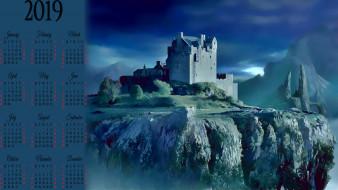 замок, гора
