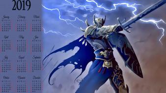 оружие, шлем, воин, молния