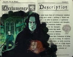 Хогвардс, профессор, книга, Снейп, окклюменция, кабинет, Гарри Поттер