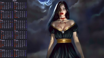 девушка, нежить, вампир