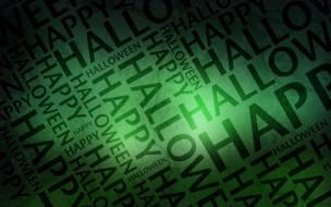 зеленый, надписи