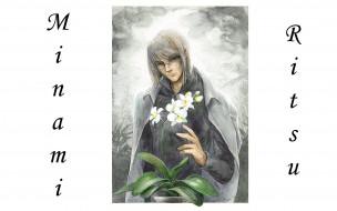 аниме, loveless, сенсей, минами, ритсу, орхидея