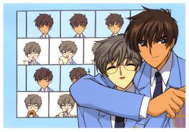 аниме, card captor sakura, парни