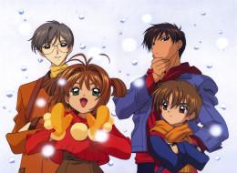 аниме, card captor sakura, дети, парни