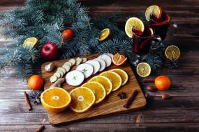 глинтвейн, апельсин, яблоки