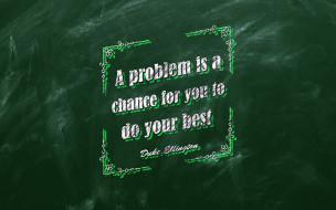 вдохновение, герцог эллингтон, цитаты, проблема  это шанс для вас сделать все возможное, зеленый фон, проблемы