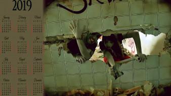стена, зомби, дыра, девушка, мужчина