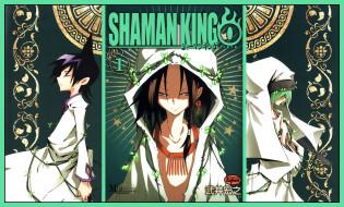 аниме, shaman king, коллаж