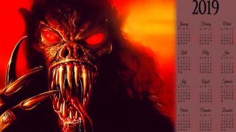 существо, монстр
