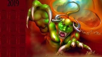 демон, существо, рога