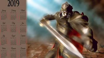 воин, шлем, мужчина, оружие