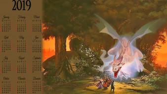 дракон, люди, дерево, растение