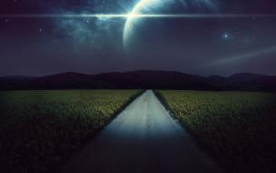горы, планеты, ночь, дорога, поля, небо