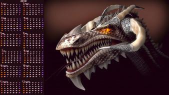 существо, дракон