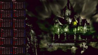 крест, свет, ночь, дом