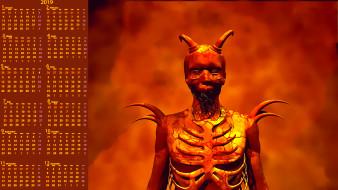 нежить, демон, существо