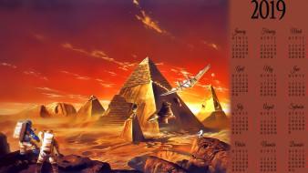 звездолет, скафандр, космонавт, планета, пирамида