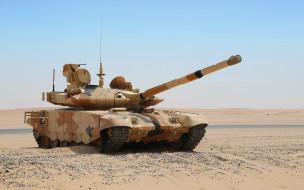 т-90мс, техника, военная техника, оружие, россии, пустыня, песочный, камуфляж, т90, танки, вс