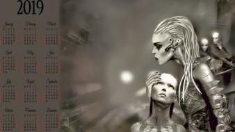 календари, фэнтези, существо, девушка, робот