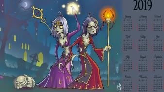 календари, фэнтези, женщина, череп, магия, ведьма