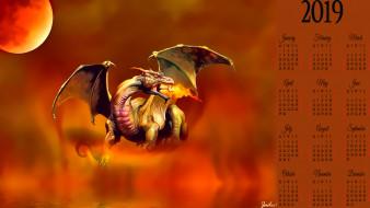 календари, фэнтези, планета, дракон