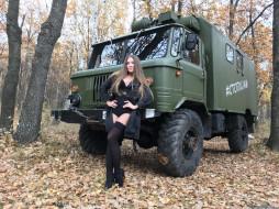 автомобиль, девушка, ГАЗ- 66, осень, лес, шишига