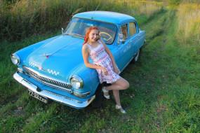 такси, девушка, автомобиль, Волга, ГАЗ- 21