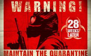 опасность, плакат