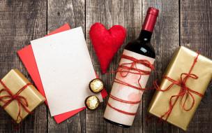 вино, подарок, сердце