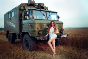 автомобиль, шишига, девушка, ножки, ГАЗ- 66