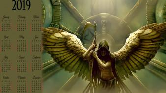 крылья, оружие, капюшон