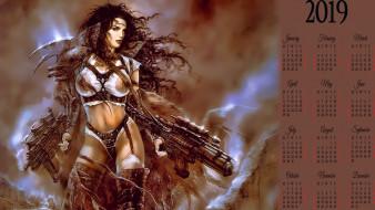 девушка, оружие, воительница