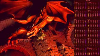 дракон, стена, здание