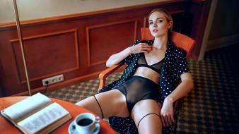 стул, книжка, чай