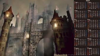 башня, строение, крепость, замок