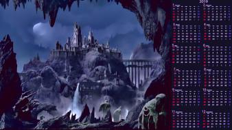 календари, фэнтези, замок, пещера, крепость, водопад