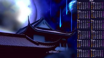 календари, фэнтези, дом, ночь, здание, планета, крыша