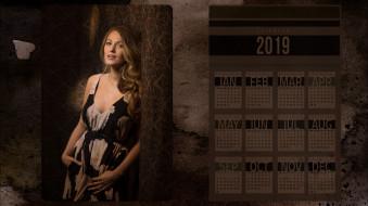 календари, девушки, взгляд, женщина