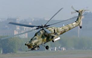 МИ-28Н, ВКС России