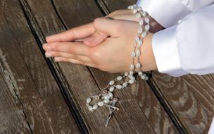 молитва, четки