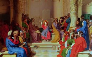 Отрок Христос среди израильских учителей, 1862 г, Жан Огюст Доминик Энгр